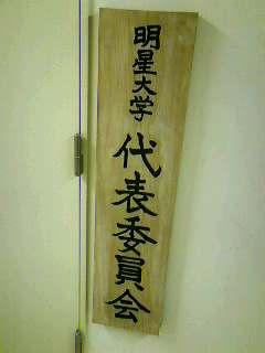 image/daihyou-2006-06-08T19:02:36-1.jpg