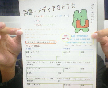 image/daihyou-2006-06-09T20:27:19-1.jpg